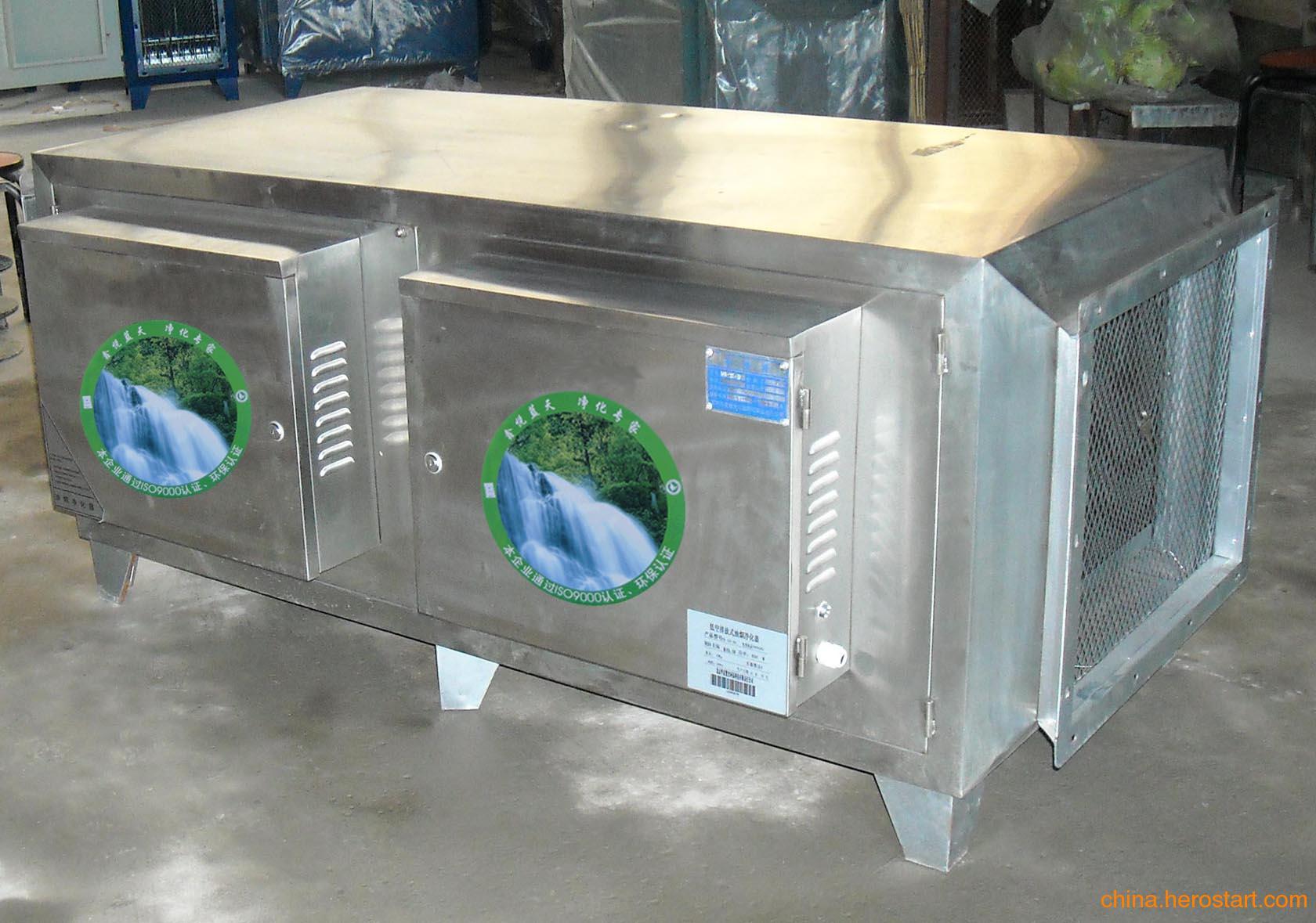 供应质量的南昌油烟净化器,赣州油烟净化器厂家批发