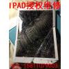 供应苹果ipadMINI换触摸屏玻璃屏幕多少钱北京ipadmini换屏幕维修苹果平板专业换屏幕维修
