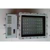 供应(BAD808-E)LED防爆泛光灯  LED防爆灯