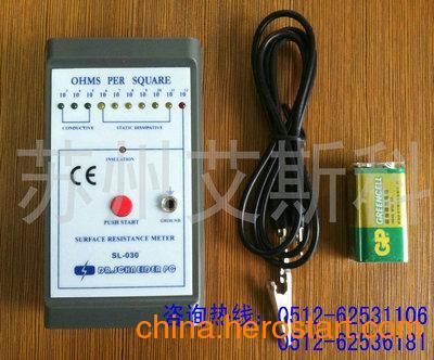 供应斯莱德SL-030表面电阻测试仪 防静电性能分析仪