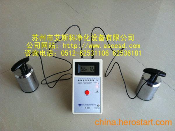 供应斯莱德SL-030B重锤表面电阻测试仪 防静电性能分析仪