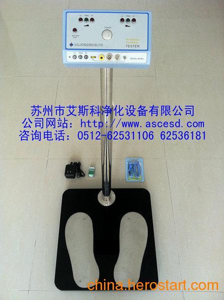 供应斯莱德SL-031双脚三通道人体综合测试仪 手腕带防静电鞋检测仪