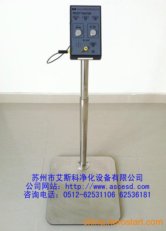 供应斯莱德SL-032 综合阻抗检测仪 人体防静电分析仪 手腕带静电鞋测试仪