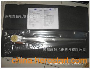 促销TESA带表卡尺00510046/Tesa卡尺0-300现货供应