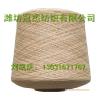供应60支80支100支120支环锭纺精梳棉纱