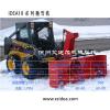 供应0203系列抛雪机