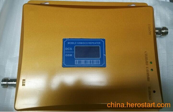供应手机信号放大器金黄色GSM/DCS 900MHZ/1800MHZ