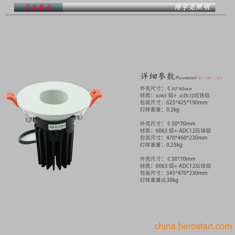 供应深圳LED天花灯配件模组天花COB天花灯嵌入式天花射灯外壳