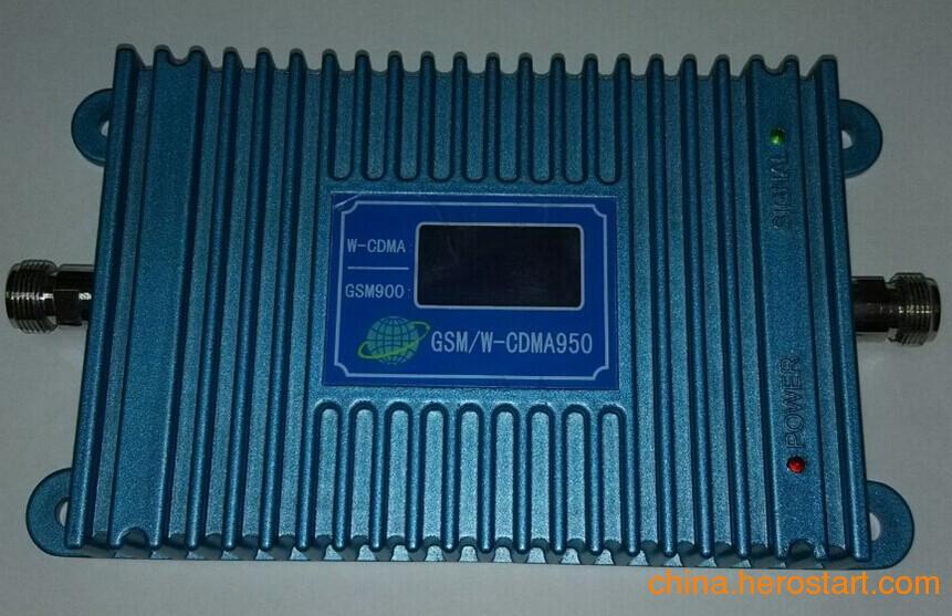 供应手机信号放大器蓝色型GSM/W-CDMA GSM/3G