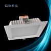 供应上海LED压铸筒灯超薄明装COB天花筒灯外壳套件配件
