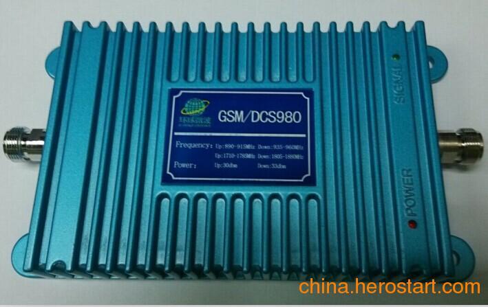 供应手机信号放大器蓝色型GSM/DCS 900/1800MHZ