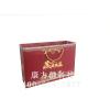 供应北京藏摩垫十大品牌厂家价格 藏摩垫网上营销中心