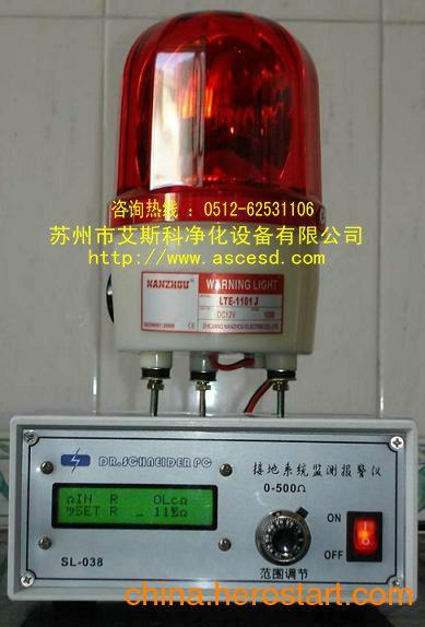 供应斯莱德SL-038A接地系统监测声光报警仪 在线接地检测仪器