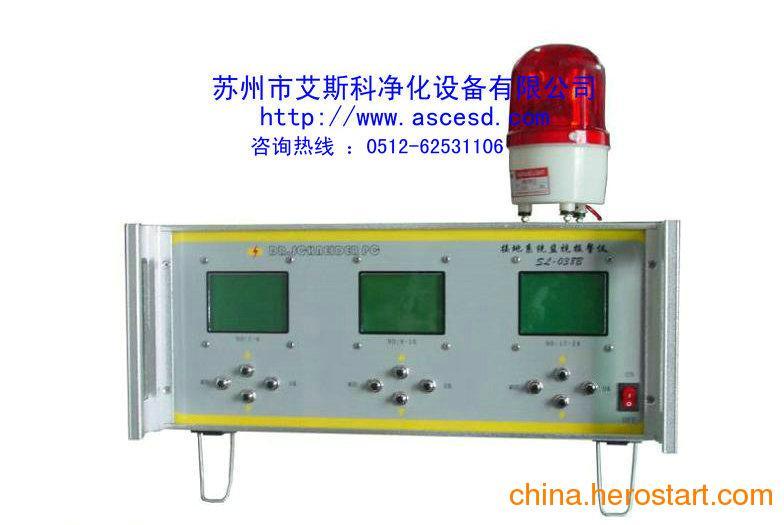 供应智能接地系统监测报警仪(斯莱德SL-038B)