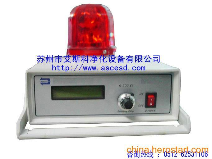 供应接地系统监测报警仪(斯莱德SL-038C)