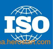 供应佛山资深的ISO认证公司