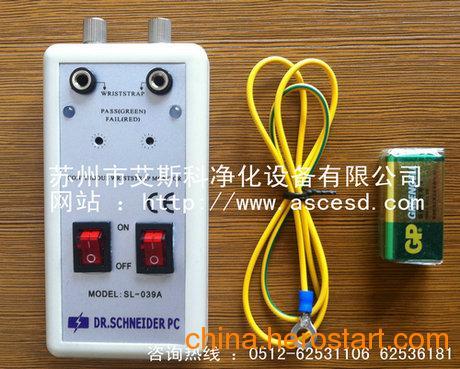 供应斯莱德SL-039A内置电池型手腕带在线监测仪 静电环实时监控检测仪
