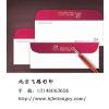 北京信封信纸印刷价格,北京信封信纸印刷厂家