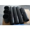 供应碳纤维管异形加工