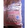 长期供应食品级羧甲基纤维素钠 CMC