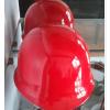 供应天津厂家爱批发ABS红色安全帽