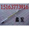 供应【铁路轨距尺】 轨距尺 道尺 JTGC轨距尺 万能轨距尺 窄轨轨距尺