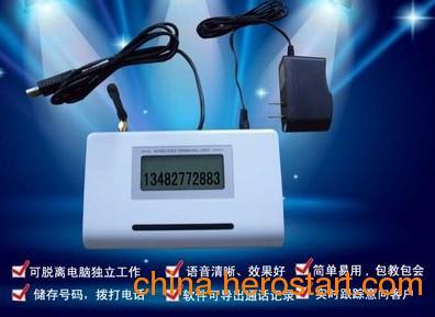 供应自动语音广告机 电话营销 外呼系统 自动电话呼叫 电话广告机