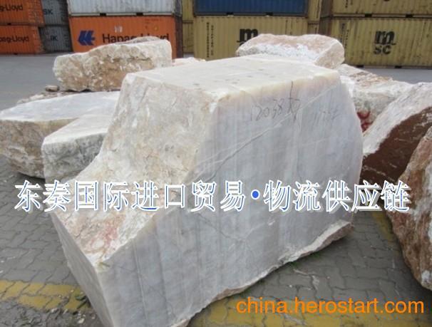 供应石材荒料云浮进口清关公司