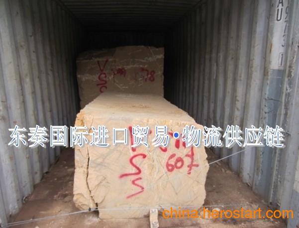 供应石材荒料云浮进口代理报关