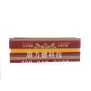 供应北京最新会销保健藏摩垫 磁灸藏摩垫招商加盟