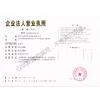 供应湖南省6ES7321-1EL00-0AA0西门子可编程序控制器