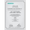 供应长安镇西门子触摸屏一级代理商6AV6643-0CD01-1AX1