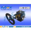 供应flowx手动切换离合器
