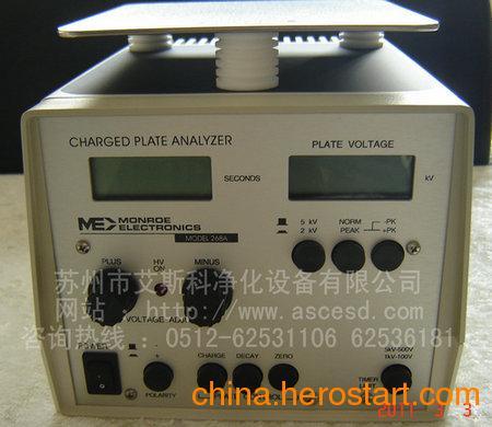 供应美国MONROE ME268A离子风机风枪性能检测仪 充电平板分析仪