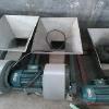 实惠的风送机供应厂家批发大量产品,价格低,质量有保证feflaewafe