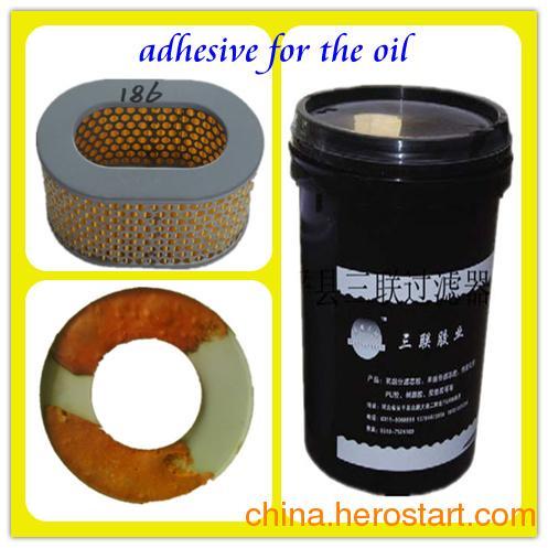 供应单组份热固化机柴滤专用胶粘剂