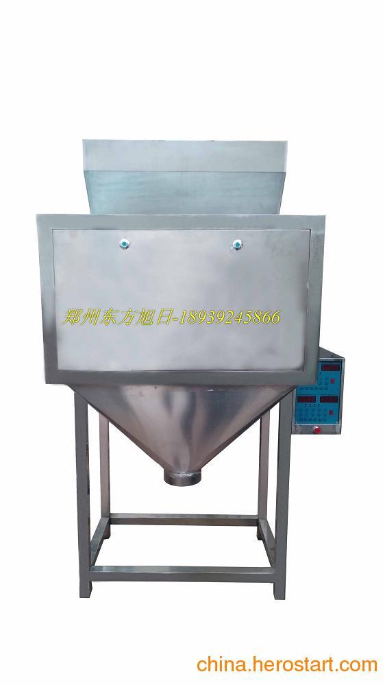 供应专业的炒货包装机,好用、耐用、操作简单
