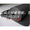 供应华美橡塑板廊坊信则立保温建材