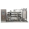 供应医药制剂纯化水设备