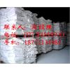 供应无水氯化钙湖北武汉哪里有卖