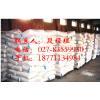 供应二水氯化钙湖北武汉哪里有卖