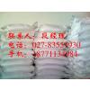 供应麦芽糖湖北武汉哪里有卖