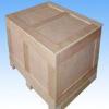 供应永新木器----木制包装箱