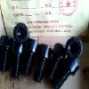胜芳家具螺丝、内六角螺栓、4.8级发黑长内六角螺钉、慧隆螺栓feflaewafe