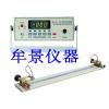 供应MU3026导体电阻夹具(保修2年 免费送货 厂家直销)