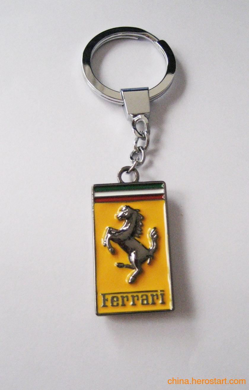 供应上海金属钥匙扣 上海金属钥匙扣设计制作 精美钥匙链厂家