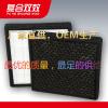 招商汽车专用pm2.5空调滤芯活性炭滤芯冷气格供应