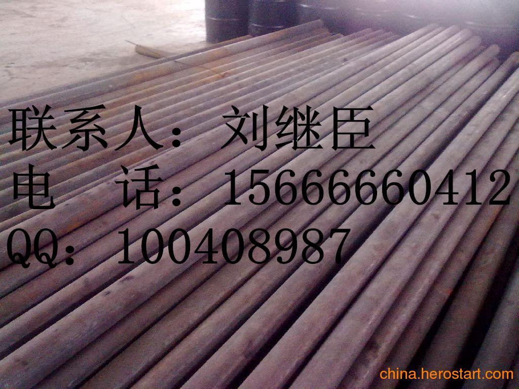 供应不合格棒磨机钢棒造成的隐患
