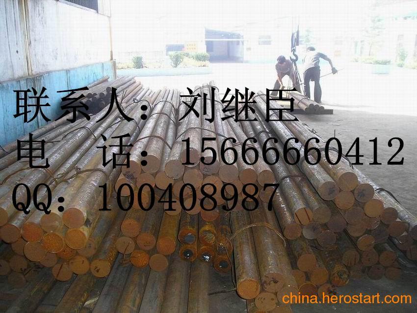 供应棒磨机耐磨钢棒介绍