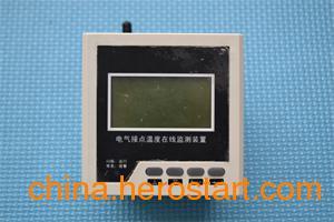 供应无线温度传感器 开关柜无线温度传感器 高压无线温度传感器